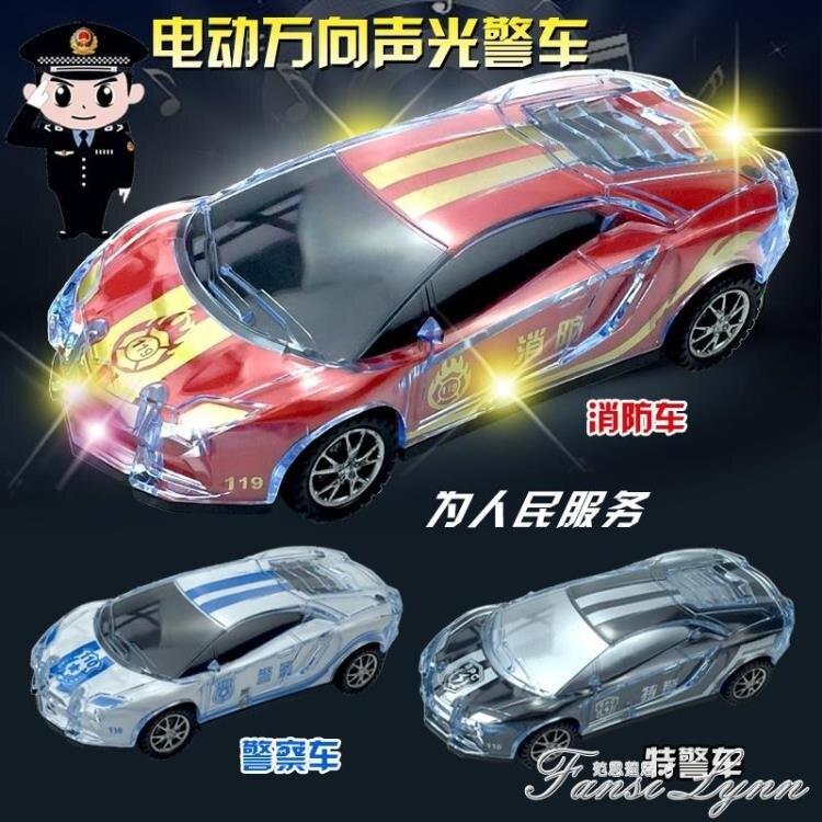 新年鉅惠▶電動玩具車兒童寶寶燈光音樂小孩汽車萬向警車男孩仿真車模警察