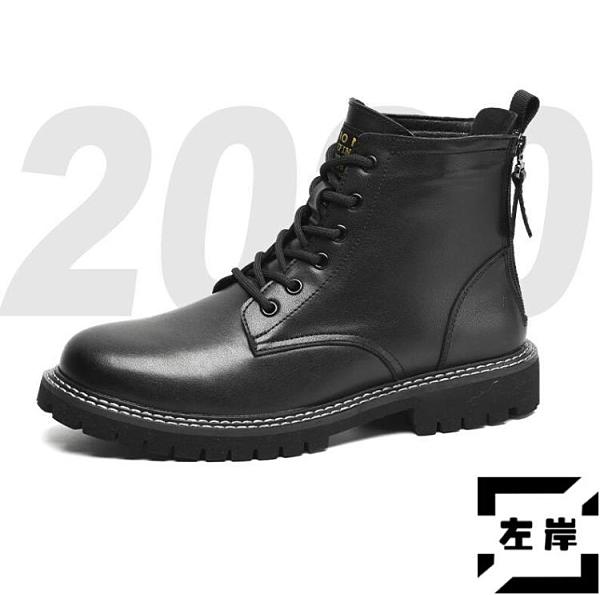 馬丁靴高幫男鞋英倫風潮工裝中幫加絨靴子【左岸男裝】
