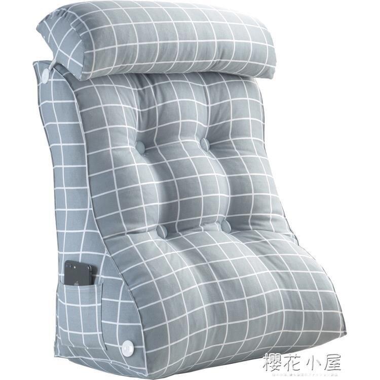 護腰床頭板軟包床上靠枕沙發大靠背墊榻榻米床靠背墊