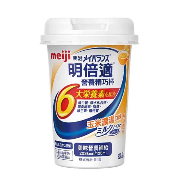 MEIJI 明治 明倍適精巧杯 玉米口味 125ml/瓶*愛康介護*