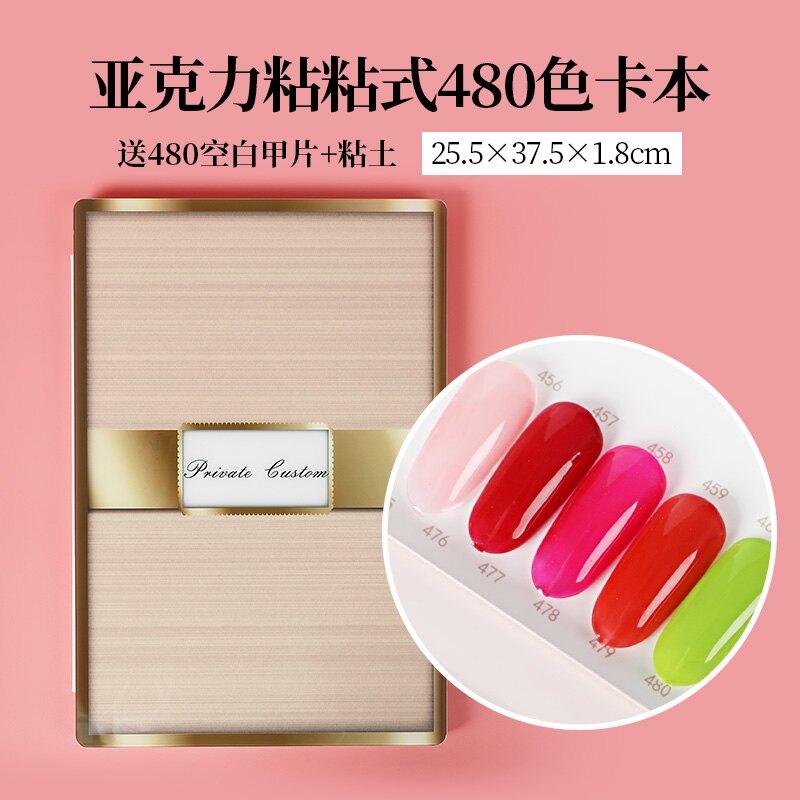 美甲色卡展示盒 展示板 迷蘭美甲色卡本壓克力樣板本色卡展示板本美甲店專用色板送甲片【xy3549】