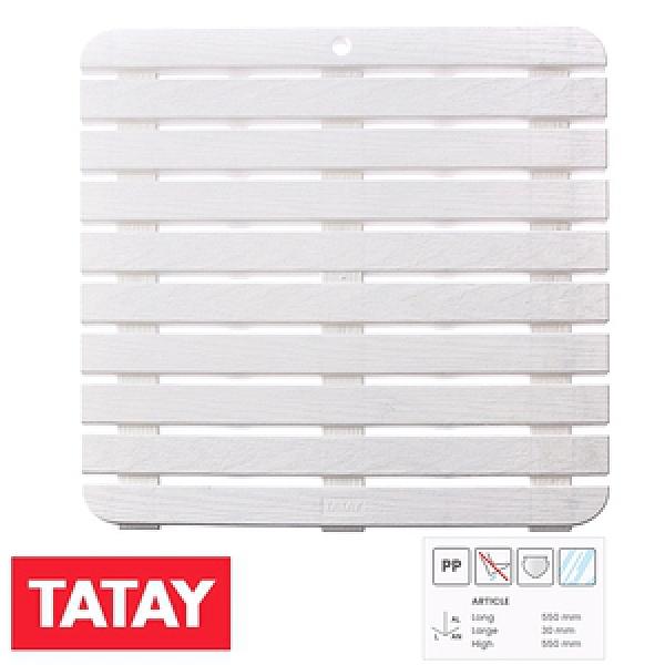 西班牙 TATAY 浴室防水踏板 55x55cm 白 型號5530001