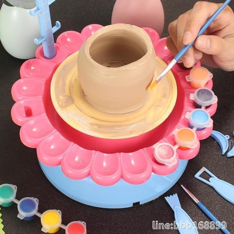陶藝工具 電動陶藝機兒童軟陶土玩具學生DIY粘土女孩泥巴手工制作工具男孩