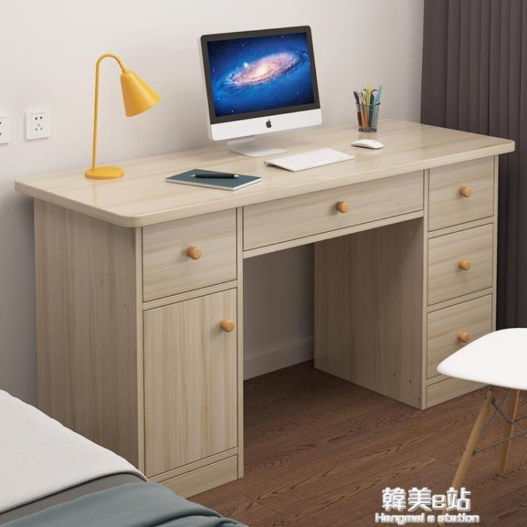 電腦桌台式家用一體書桌簡約寫字桌台臥室辦公桌職員桌子小戶型 年終狂歡