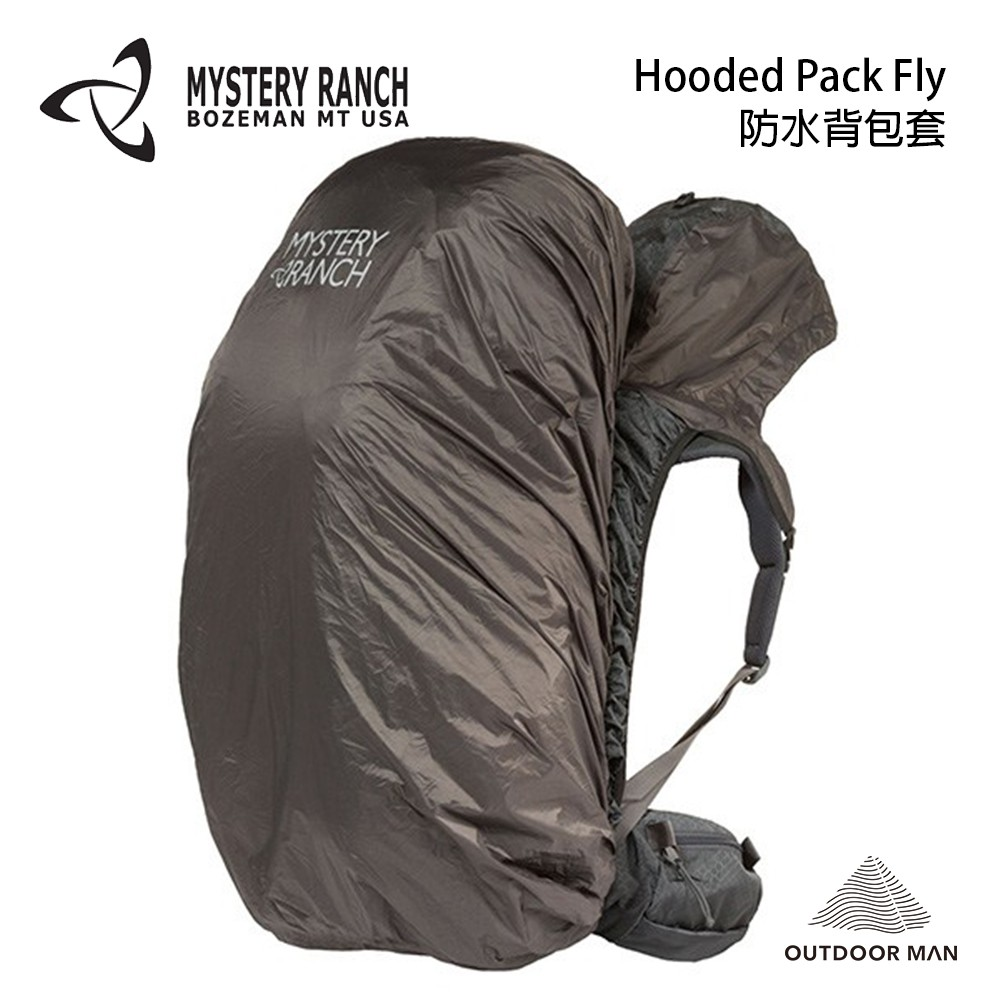 [Mystery Ranch] Hooded Pack Fly 防水背包套