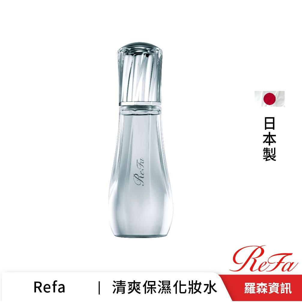 ReFa 清爽保濕化妝水 Expression Rising Lotion 180ml 清爽 保濕 日本製 原廠公司貨