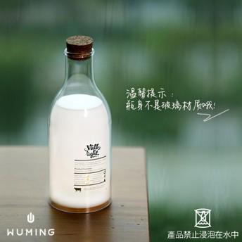 DIY留言板牛奶瓶小夜燈 『無名』 Q07132