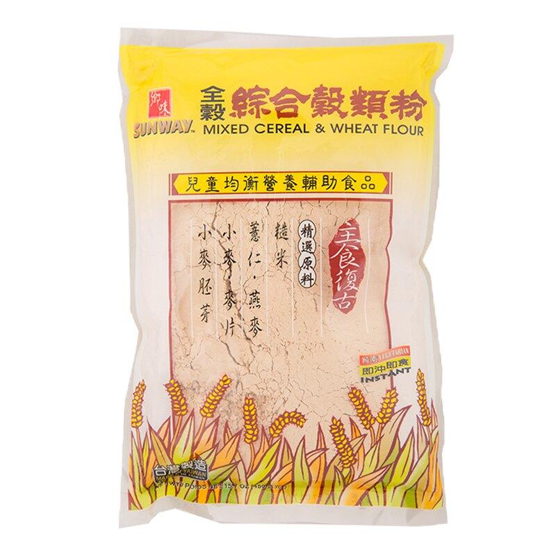 鄉味全穀綜合穀類粉450g 【康鄰超市】