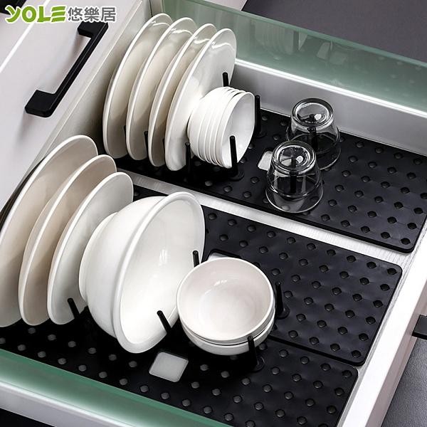【YOLE悠樂居】廚房櫥櫃可調式分隔碗盤瀝水架(4入)#1132101