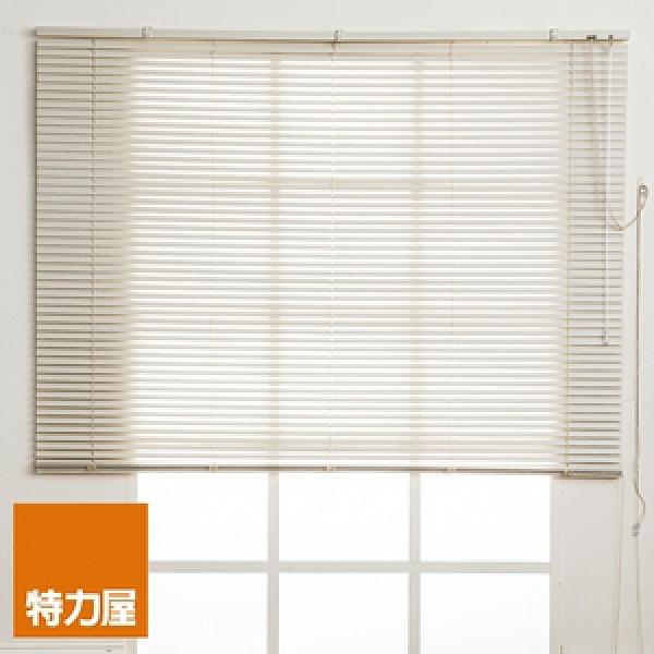 特力屋 鋁百葉窗 米色 寬135x高185cm