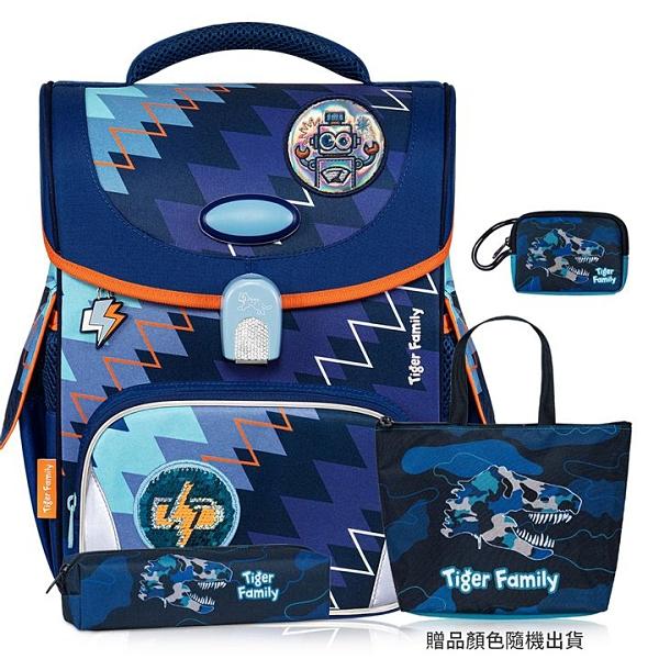 TigerFamily 全球新一代智能秒開磁扣 小學者護童安全燈 輕量 護脊書包 - 藍色閃電 NO.H3191