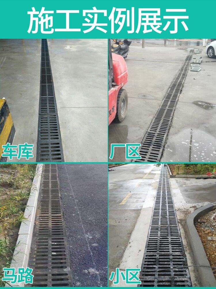 地溝蓋板 球墨鑄鐵地溝蓋板水溝車庫蓋板排水溝蓋板雨水篦子陰溝下水道格柵『CM39861』