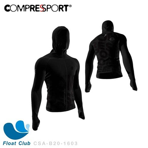 【Compressport瑞士】黑系列 2020 無縫線外套 CSA-B20-1603 原價4800元