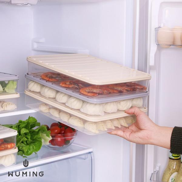 冰箱方形密封收納盒 『無名』 Q09108