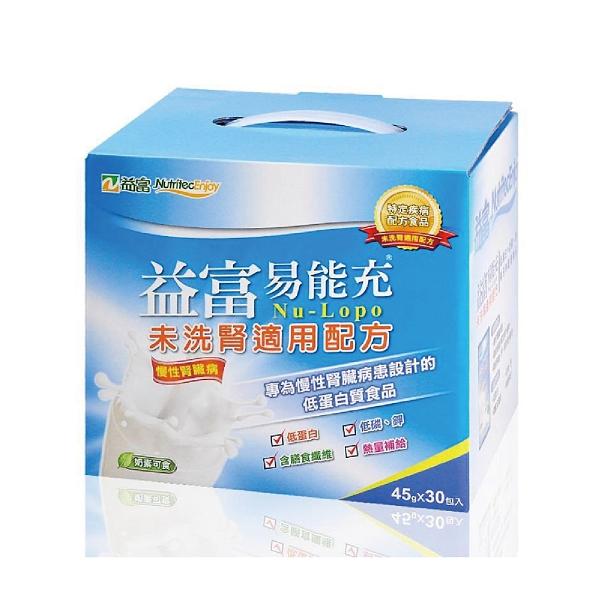 益富易能充45gx30包(藍-未洗腎)【富康活力藥局】