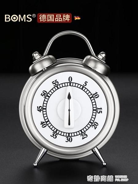 德國廚房計時器家用計時提醒器學生時間管理倒計時鬧鐘機械定時器 奇妙商鋪