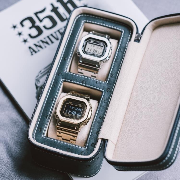 手錶盒 手表收納包 旅行便攜式簡約皮質拉鏈二位四位手表收納盒Watch Box