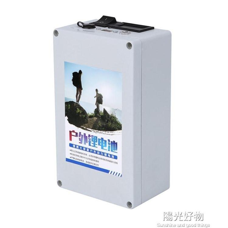 領取折扣大容量鋰電池小體積超輕鋰電池12V大容20ah25ah大容量18650戶外動力可充電電瓶艾琴海小屋全館85折