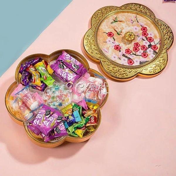 創意新年糖果盒喜慶家用客廳零食分格盤子過年豪華旋轉帶蓋干果盤