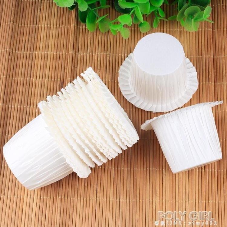蛋糕紙杯禮帽紙托甜品臺商用一次性翻邊高帽杯底托耐高溫烘焙家用