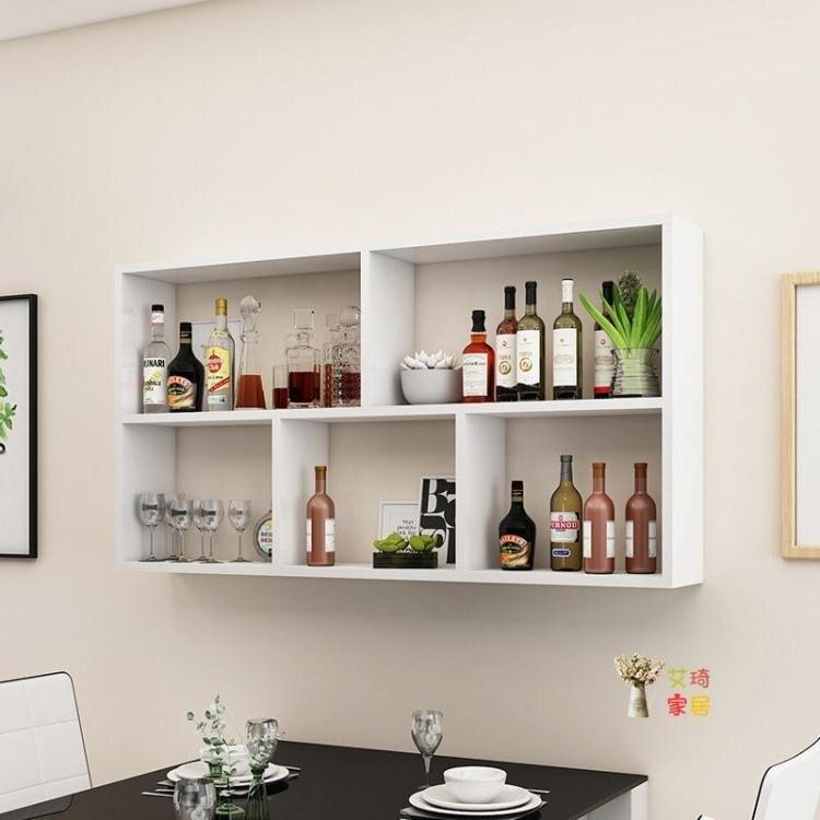 壁掛式酒櫃 簡約現代酒架酒櫃壁掛式餐廳飯店牆上懸掛式紅酒架創意多層置物架露露生活館【全館85折】