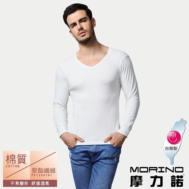 【MORINO摩力諾】長袖棉毛V領衫