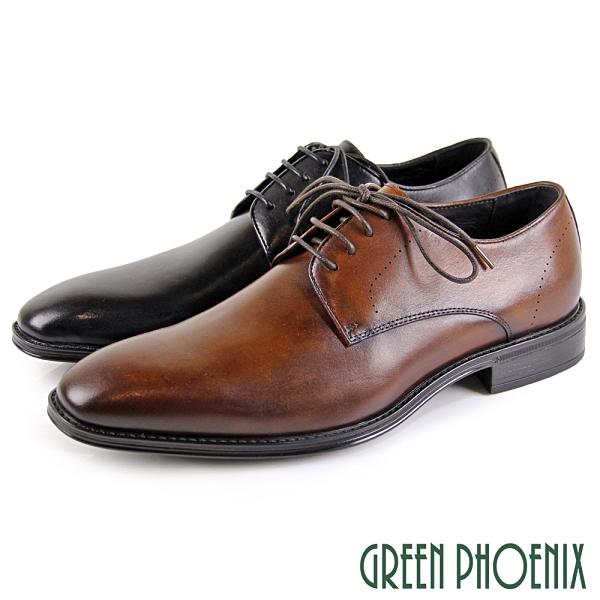 T9-10212 男款紳士皮鞋 漸層簡約百搭全真皮紳士鞋/學生鞋/商務鞋【GREEN PHOENIX】