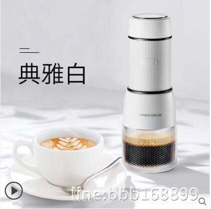 咖啡機 ACA膠囊咖啡機家用小型手壓宿舍迷你意式濃縮奶泡現磨便攜辦公室