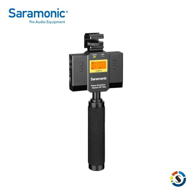 Saramonic楓笛 UwMic9 (SP-RX9) 無線麥克風接收器