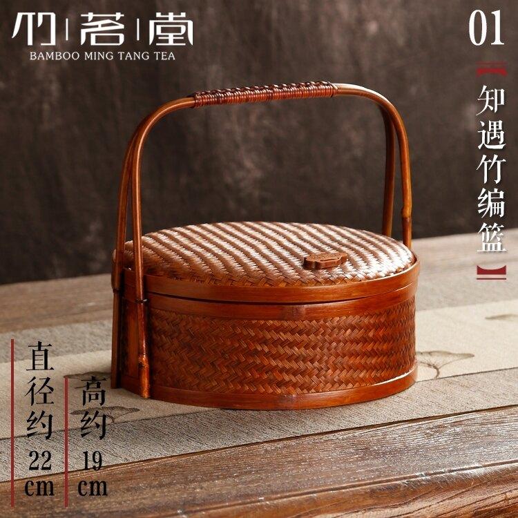 復古食盒 高檔復古中式手工竹編提籃竹籃家用水果收納筐菜籃古風野餐食盒T