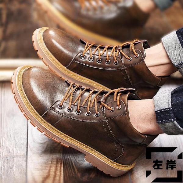 馬丁靴中幫工裝靴英倫風高幫皮鞋潮復古男靴加絨【左岸男裝】