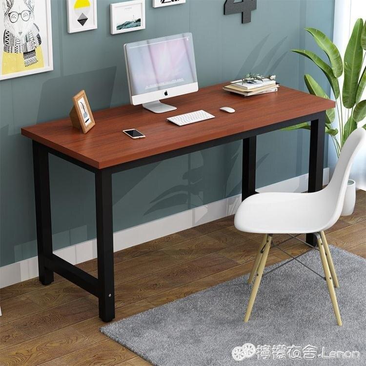 電腦桌 電腦桌臺式家用臥室簡易書桌簡約現代桌子寫字臺學生學習桌辦公桌 年終狂歡