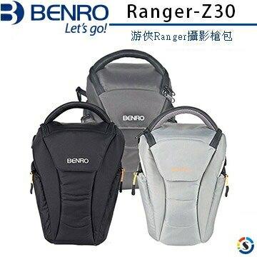 BENRO百諾 Ranger-Z30 游俠系列攝影槍包