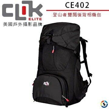 CLIK ELITE CE402 登山者(重型)雙肩後背相機包 美國戶外攝影品牌 Hiker (黑色/灰色)