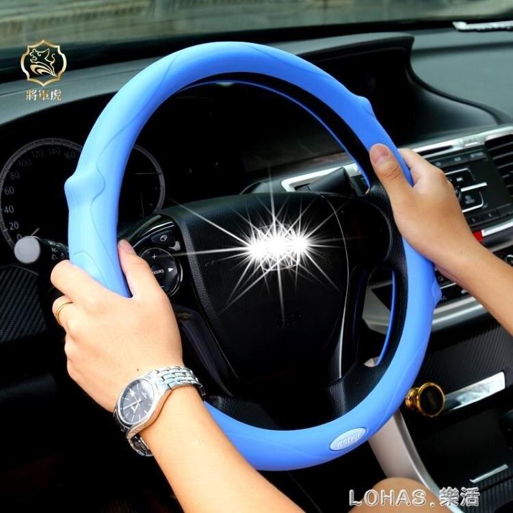 汽車硅膠方向盤套女韓國可愛薄防滑個性方向盤套通用型四季把套yh