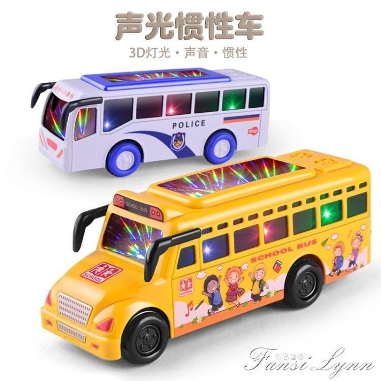 新年鉅惠▶天天特價兒童慣性車燈光音樂校車警車回力玩具汽車巴士玩具小汽車