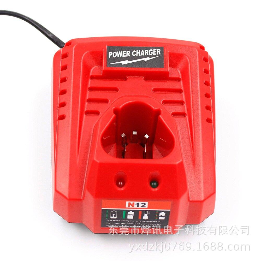 Milwaukee米沃奇 鋰電M1 2充電器  配有 歐規 美規國標線【聖誕禮物】