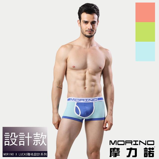 【MORINO摩力諾】速乾涼爽運動平口褲/四角褲