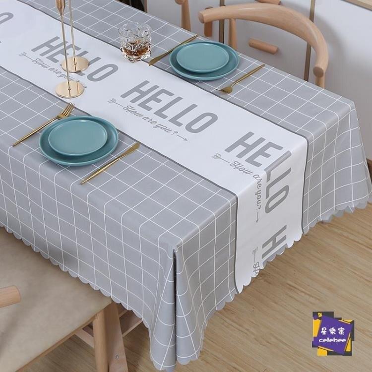 桌佈 北歐格子桌佈防水防油免洗燙餐桌墊書桌ins風學生pvc塑料茶几台佈『居家裝飾』【全館免運 限時鉅惠】
