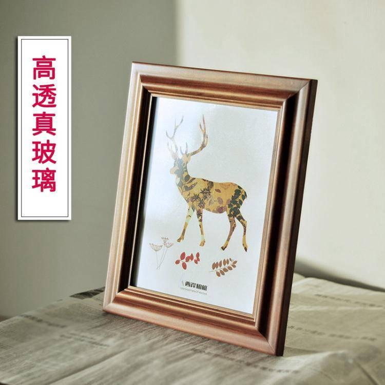 超寬純實木相框深咖色新古典風格相架創意橫豎擺臺掛墻A4大12寸