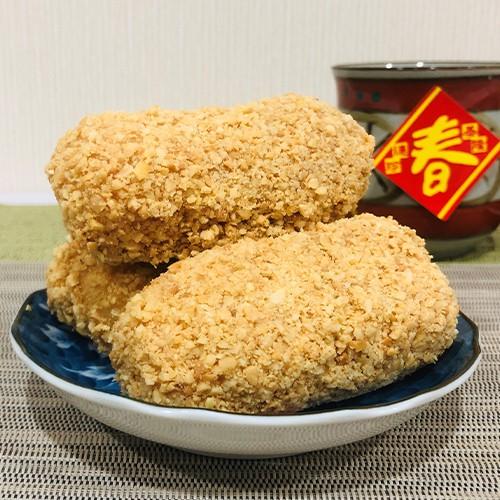 【連珍】花生荖+南棗核桃糕(包)+牛軋糖(包)+逗果子(20入)