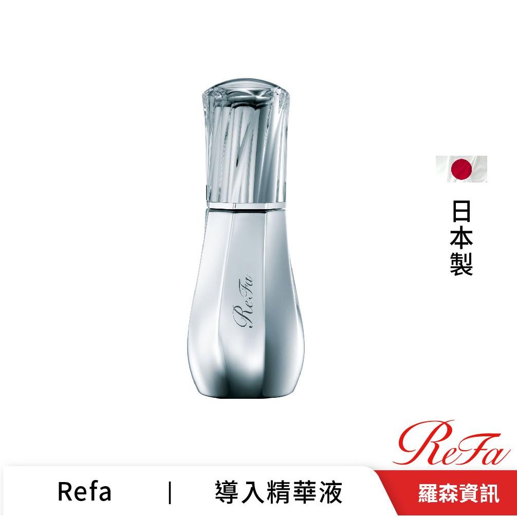 ReFa 導入菁華液 Expression BOOSTER SERUM 90ml 緊緻 滲透 導入液 日本製 原廠公司貨
