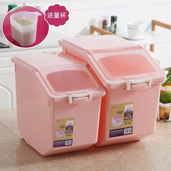 廚房家用裝米桶儲米箱防蟲 cf