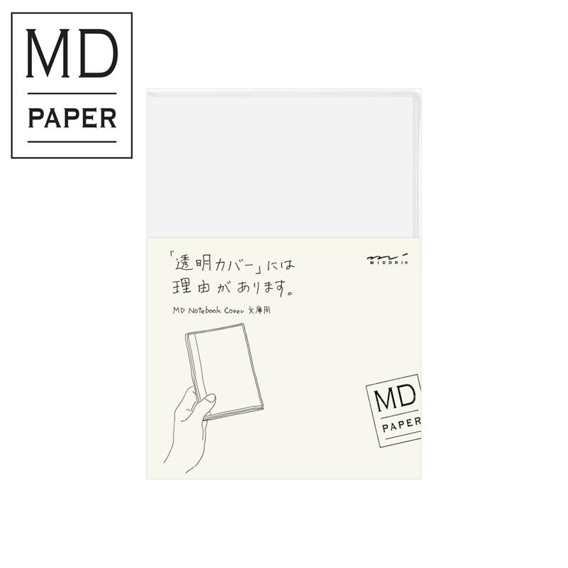 【Midori】MD Notebook(S)透明保護套