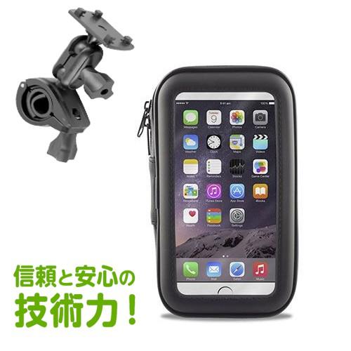 Garmin DriveSmart 51 52 55 iphone 12 gogoro 2 3 重機車手機架摩托車手機座