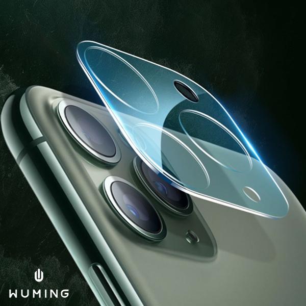 iPhone12鋼化玻璃鏡頭膜 『無名』 Q10111