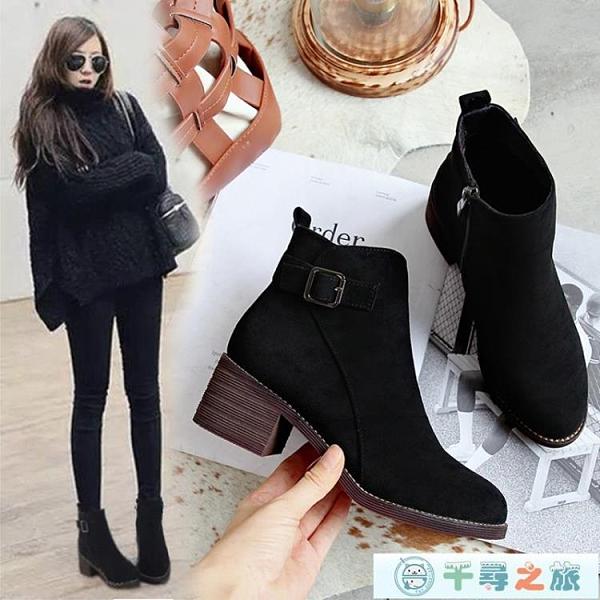 馬丁靴女短筒高跟粗跟加厚棉鞋女冬季【千尋之旅】