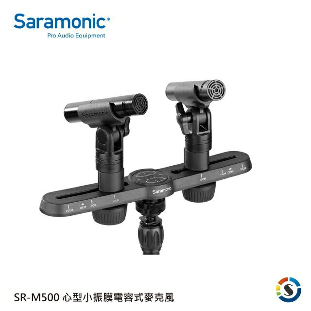 Saramonic楓笛 SR-M500 心型小振膜電容式麥克風