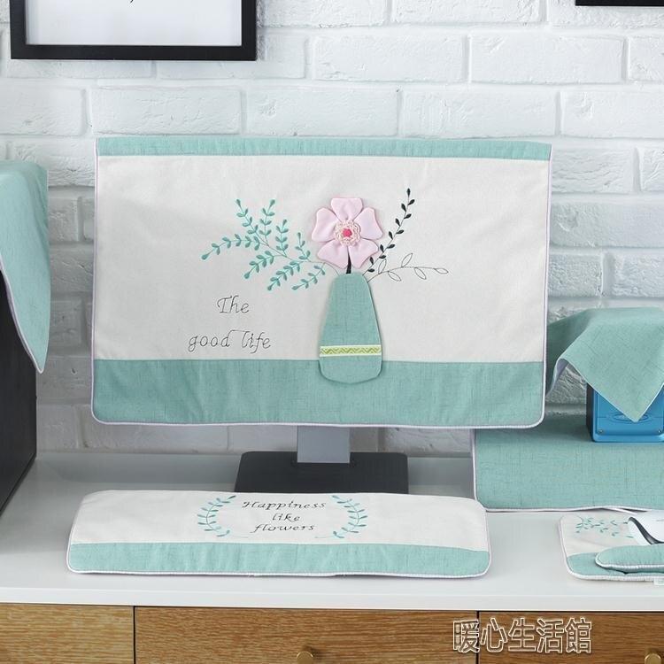 布藝蕾絲電腦罩電腦套台式電腦防塵罩一體機保護套液晶顯示器蓋布yh