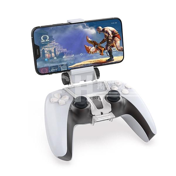 一組兩入 PS5手柄手機支架 PS5手柄支架 PS5可調節遊戲手柄手機夾子PS5配件